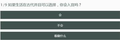 延禧宫略人物测试地址一览