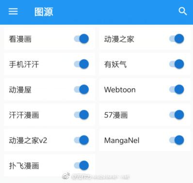 Cimoc app软件下载_Cimoc 岛国出品聚合漫画v1.4.8.11
