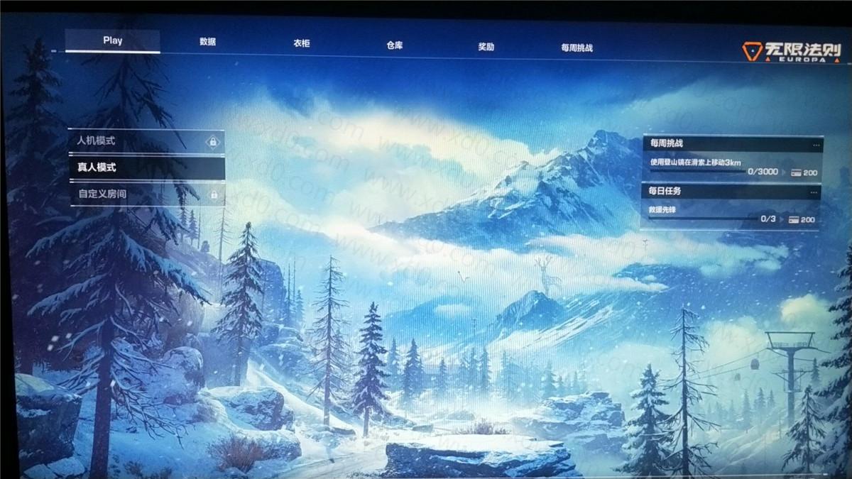 Steam无限法则汉化补丁包下载