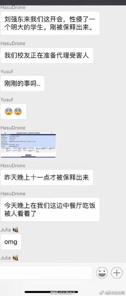 王思聪删微博