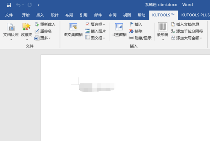 Kutools for Word v9.0 破解版 Windows 第1张