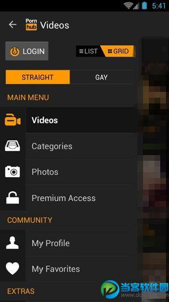 pornhub网站资源版下载-pornhub收集版免费下载 赚钱软件 第1张