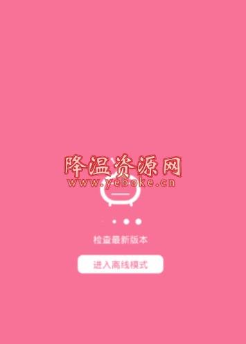 工口酱app安卓破解版-工口酱vip破解版下载 赚钱软件 第1张