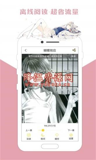 咕咕漫画 v1.5.6 解锁版 手机看动漫软件 Android 第1张