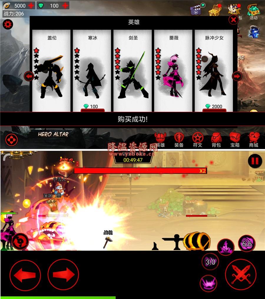 火柴人联盟 v5.3.4 解锁 超级好玩的格斗游戏 Android 第1张
