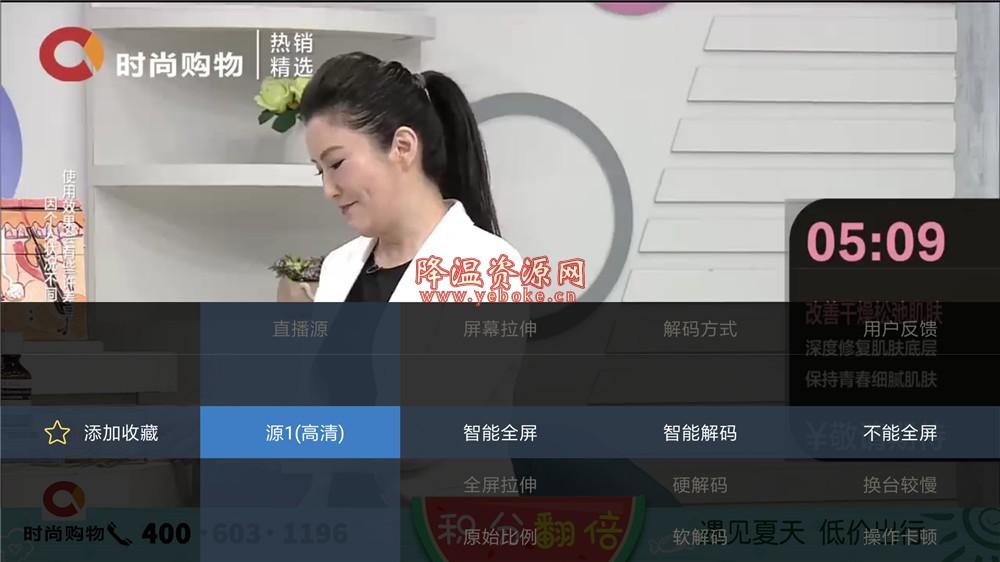 电视家TV版 v2.13.3 破解版 又是一款电视上的软件 Android 第1张