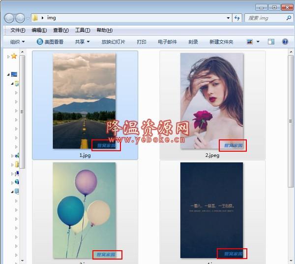 图片批量去水印Batch Inpaint v2.2 破解版 图片去水印软件 Windows 第1张
