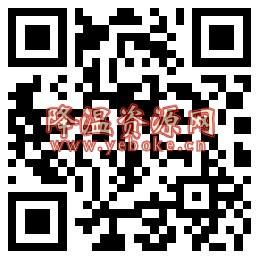 闲鱼app领取12元寄件券方法 活动资讯 第2张