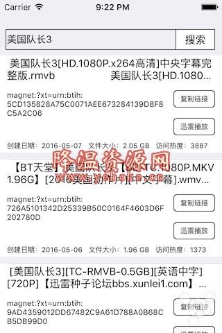 磁力湾app v1.0 安卓版 Android 第1张