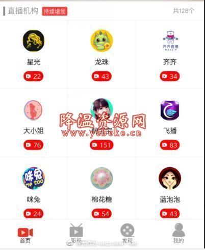 kimi app直播破解版 Android 第1张