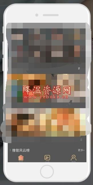 懂片帝 v1.0.8 手机版 看电视软件 Android 第1张