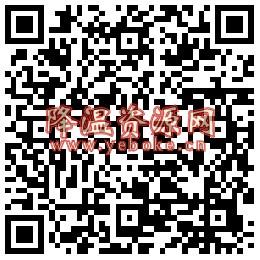 京东6元免费领取俏香阁零食四袋 活动资讯 第2张