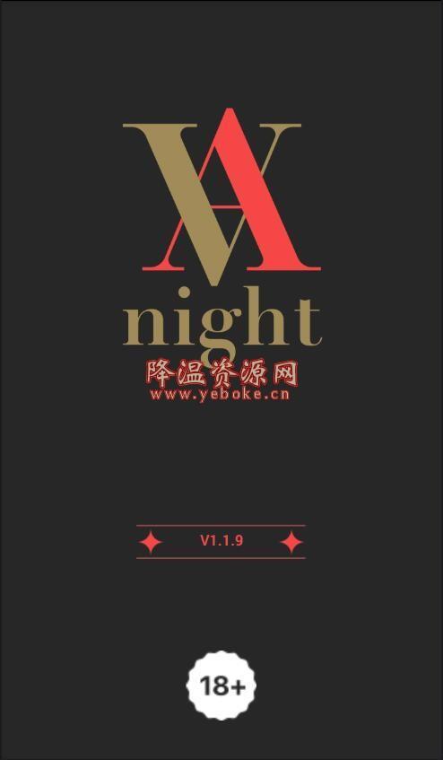 AVnight 最新版下载