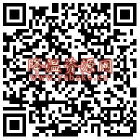 中国联通免费领取500M流量方法 活动资讯 第2张