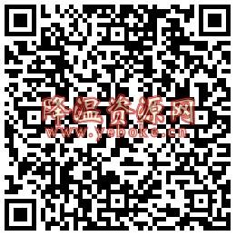 中国人寿免费领取500M联通流量 今日推荐 第2张