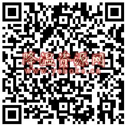 京东红心柚子3个6元免费撸 活动资讯 第2张