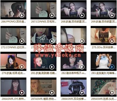 aki秋水付费音频网盘下载 新闻热点 第1张