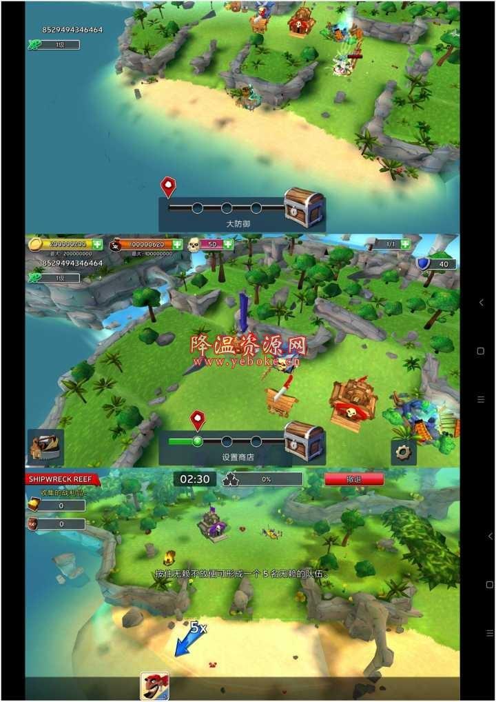 海岛奇兵 海外破解版 Android 第1张