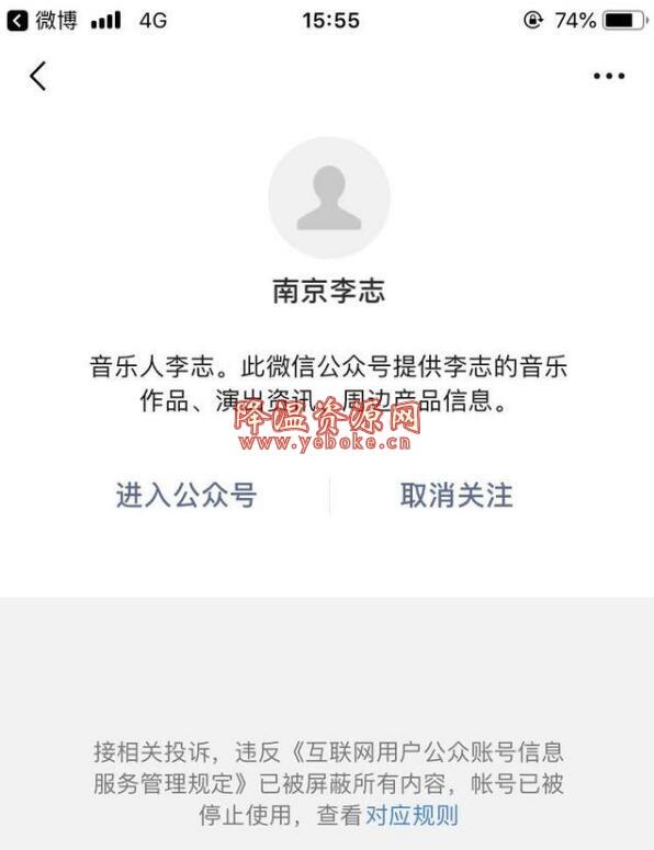 李志所有歌曲打包下载 百度云链接分享 软件资源 第1张