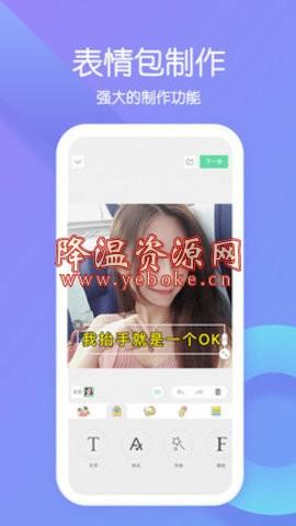 豆奶视频 v1.0 破解版 赚钱软件 第1张