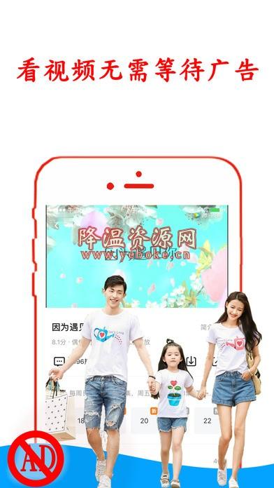 乐网app v9.3.1 官方版 Android 第1张