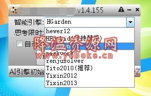 qq游戏五子棋辅助 破解版 Windows 第1张