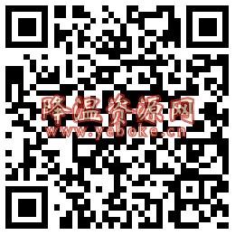 微信:湖南税务bug撸5元红包秒到 活动资讯 第2张