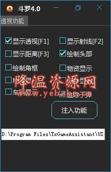 刺激战场斗罗双模拟器 v6.0 破解版 Windows 第1张