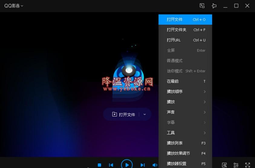 QQ影音 v4.0 电脑版 Windows 第1张
