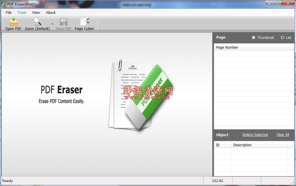 PDF橡皮擦 破解版 Windows 第1张