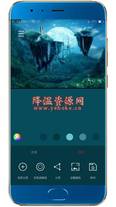 创意氢壁纸 安卓版 Android 第1张