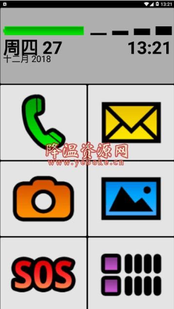 BigLauncher大桌面 v2.5.9 破解版 Android 第1张