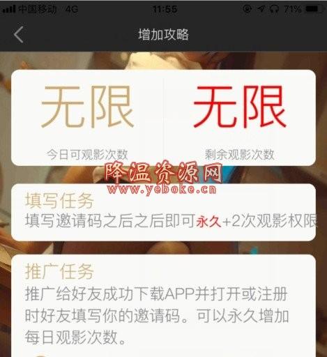 懂片帝最新 vip解锁版 Android 第1张