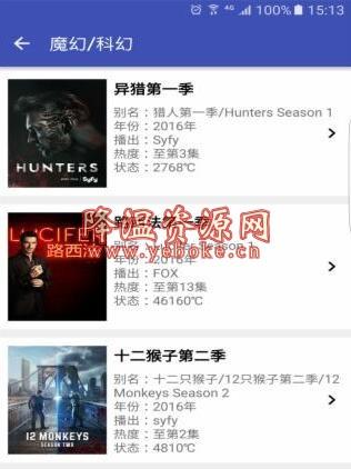 爱美剧 v1.0 破解版 喜欢看美剧的不要错过 Android 第1张