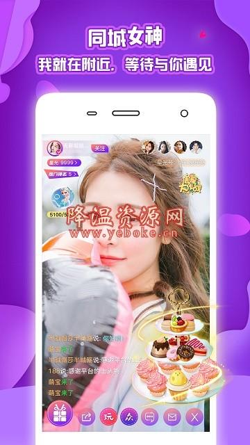 AV艾薇淘宝app下载-AV艾薇淘宝vip解锁版下载 软件 第1张