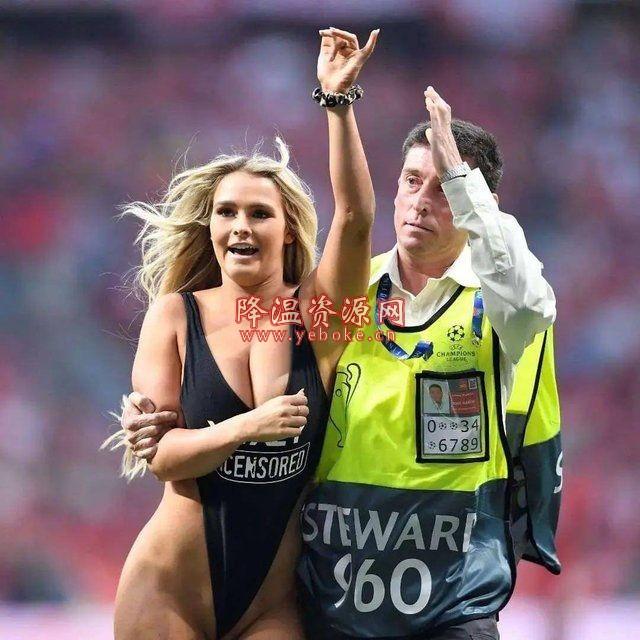 泳衣性感疯狂女球迷闯欧冠决赛,吸粉无数! 新闻热点 第5张