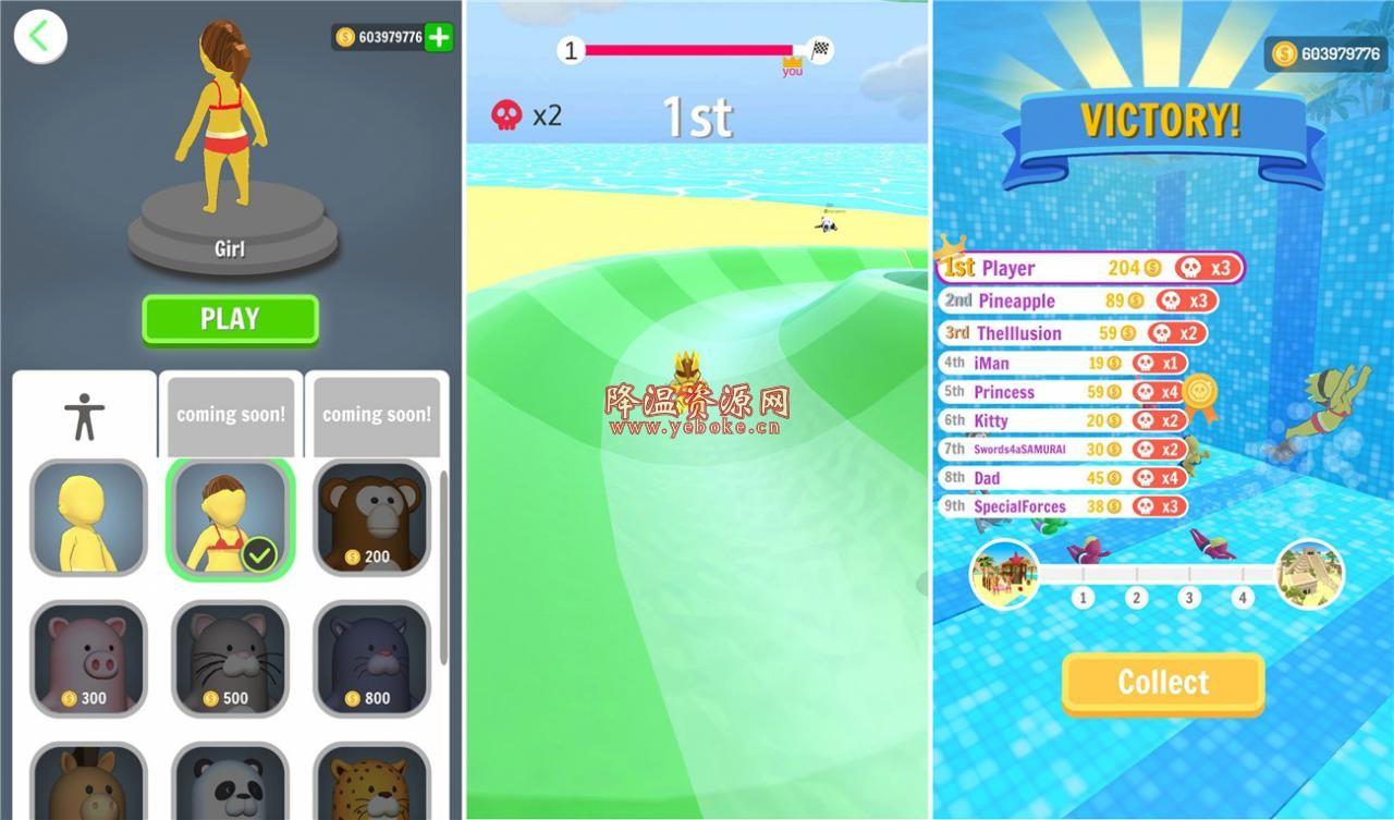 水上乐园大作战 v1.0 破解版 好玩的休闲益智的游戏 Android 第1张