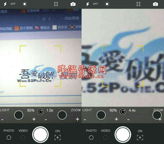 35倍高清望远镜 v2.2.2 破解版 手机高倍镜软件 Android 第1张
