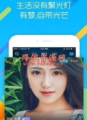 天使小视频ios版-天使小视频苹果解锁版下载 软件 第1张