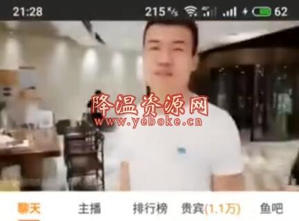 斗鱼钱小佳直播被江小白爆头视频回放 新闻热点 第1张