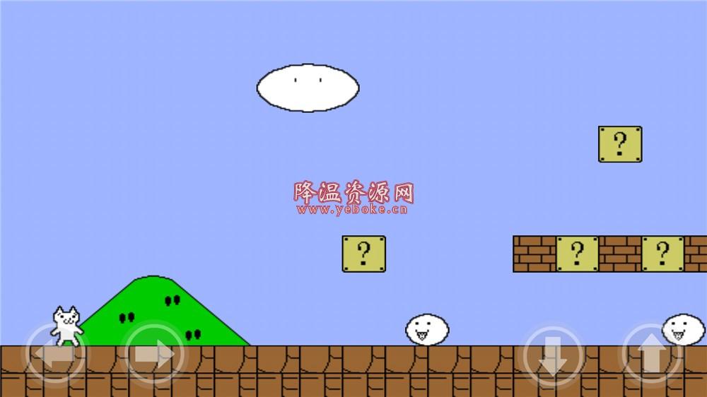 超级猫里奥 无限生命版 经典毁童年的游戏 Android 第1张