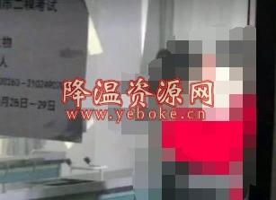 南通海门高二学生4分25秒视频泄露,当事人被勒令退学 新闻热点 第1张