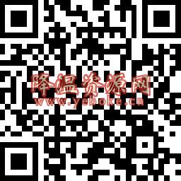 支付宝抽5元花呗红包活动 活动资讯 第2张
