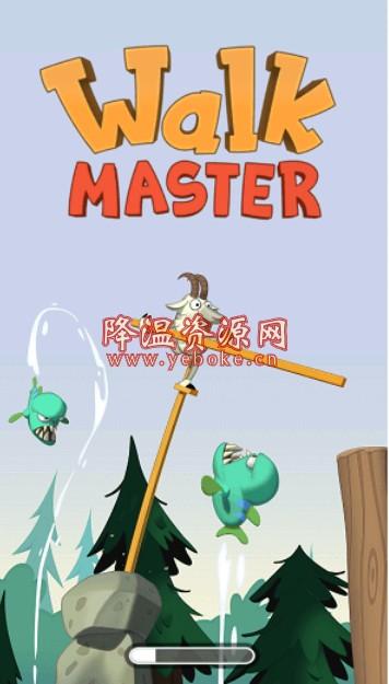 行走大师Walk Master游戏 非常好玩的踩高跷游戏 Android 第1张