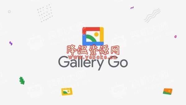 Gallery Go v1.0.1 官方版 Google Photos离线版 Android 第1张