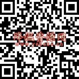 京东plus免费领取1个月腾讯视频会员 活动资讯 第2张
