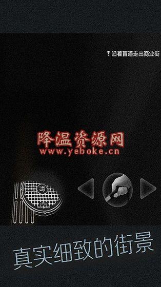 腾讯天美见游戏官方网站下载正式版图片3