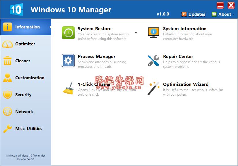Windows 10 Manager v3.1.3 破解版 电脑清理垃圾软件 Windows 第1张