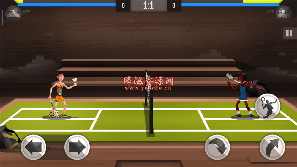羽毛球高手内购解锁版下载 好玩的打羽毛球游戏 Android 第1张