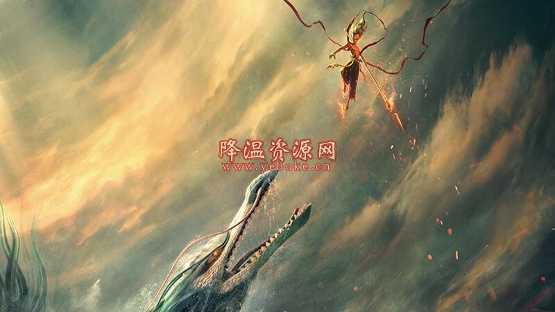 哪吒之魔童降世,国产动漫电影崛起 新闻热点 第3张
